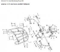 Модуль 114176: Багажник, бампер передние