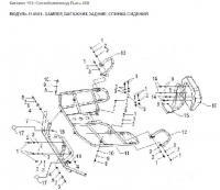 Модуль 114181: Бампер, багажник задние, спинка сидения