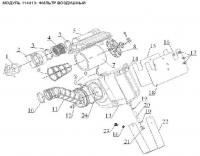 Модуль 114413: Фильтр воздушный