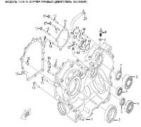 Модуль 114615: Картер правый (двигатель SQ188MR)