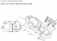 Модуль 114618: Крышка левая (двигатель SQ188MR)