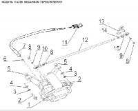 Модуль 114298: Механизм переключения