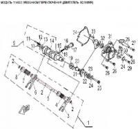 Модуль 114633: Механизм переключения (двигатель SQ188MR)