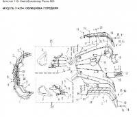 Модуль 114254: Облицовка передняя
