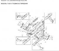 Модуль 114010: Подвеска передняя