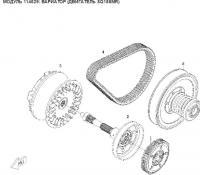 Модуль 114629: Вариатор (двигатель SQ188MR)