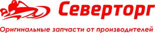 ООО «Северторг»